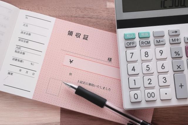 電子帳簿保存法の改正(2022年1月施行)に向けた準備