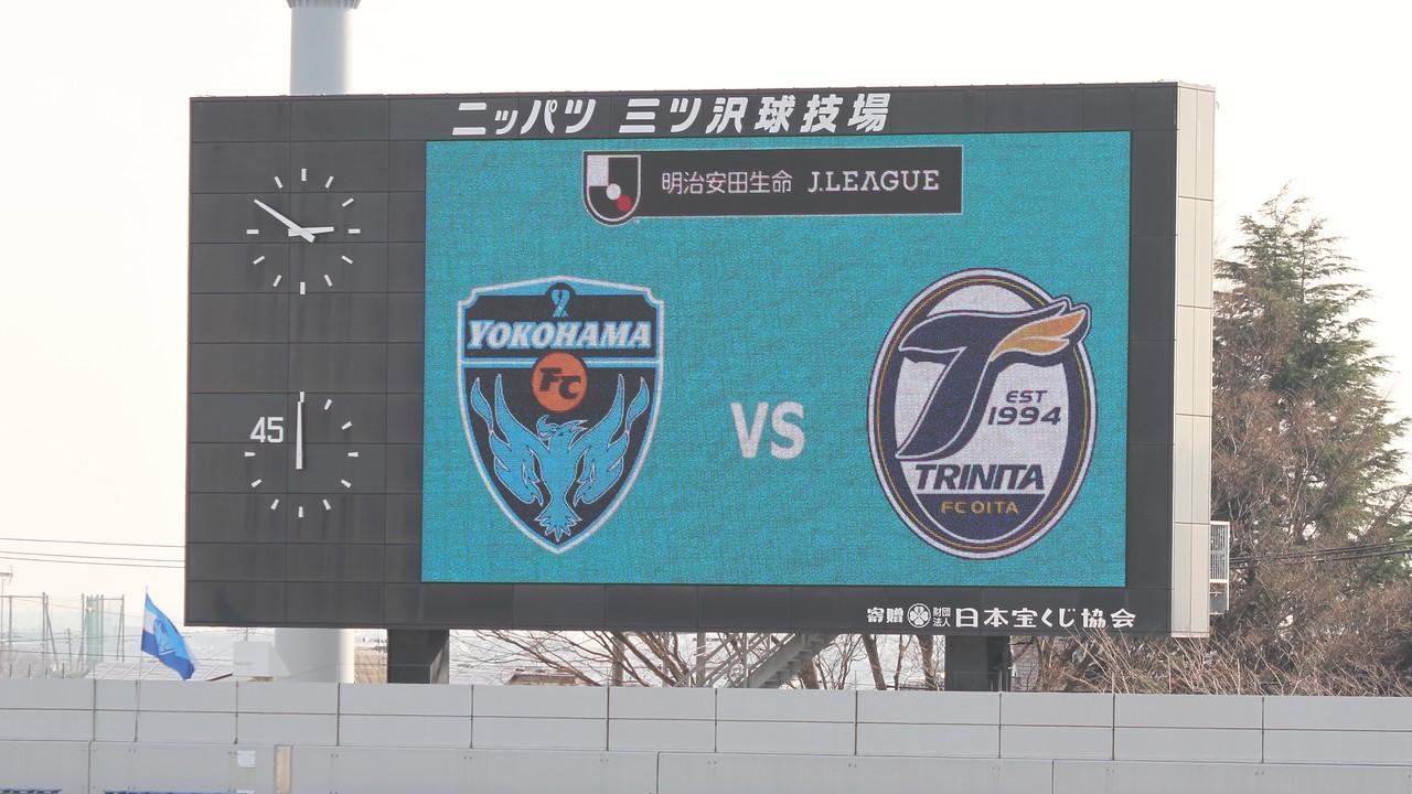 2021年03月06日 J1 第2節 横浜FC 1 vs 2 大分トリニータ
